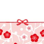 【還暦祝いのおススメの熨斗つきプレゼントは?】最強のはずさないランキング10選!
