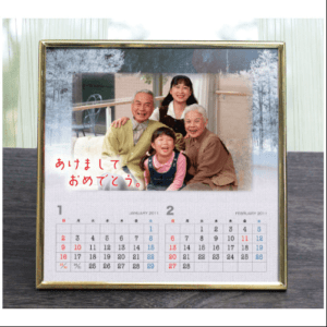 愛情カレンダー【四季】