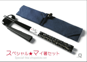 【若狭塗箸+箸袋+箸置+箸キャップ】スペシャルマイ箸セット