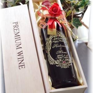スワロフスキーボトル赤ワイン