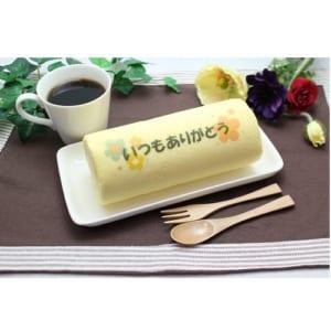 名入れ☆スイーツ【ロールケーキ】お誕生日 お祝い 出産内祝い お返し 記念日 記念品 ご挨拶