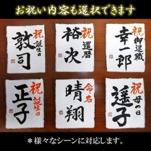【 日本酒 大吟醸 書家の毛筆手書きラベル】