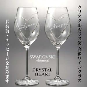 https://giftmall.co.jp/giftIS9hRA/?utm_source=giftpedia