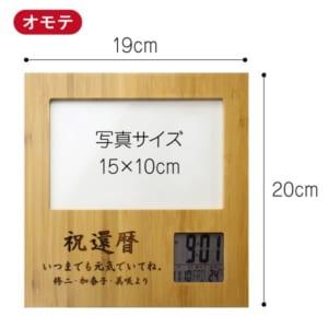 【置き時計 木製】