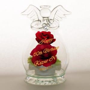 【名入れ】天使のボトルフラワー