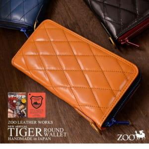 ZOO タイガーウォレット 財布 メンズ 長財布
