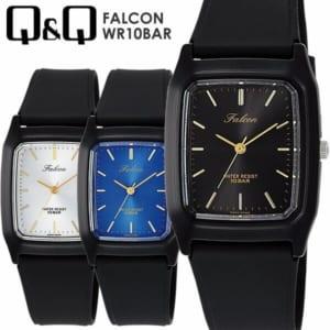 CITIZEN シチズン Q&Q カラフルウォッチ 腕時計 10気圧防水