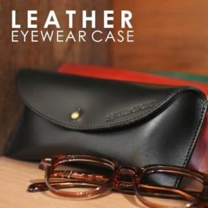 名入れ メガネケース メッセージ 刻印付き 老眼鏡ケース