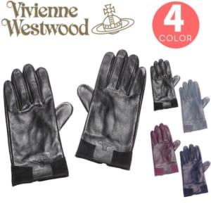 ヴィヴィアンウエストウッド メンズ 手袋