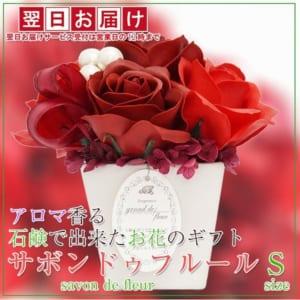 石鹸素材でできた優しく香るバラの花束 サボンドゥフルール Sサイズ