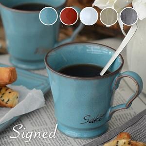 サインド・フレンチシャビー デザイナーが手描きで名入れする特別なマグカップ
