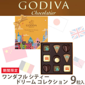 ゴディバ (GODIVA) ワンダフル シティー ドリーム コレクション