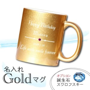 ゴールドマグカップ