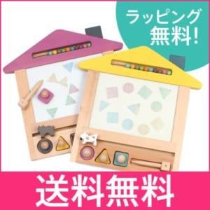 【送料無料】gg* oekaki house おえかきボード