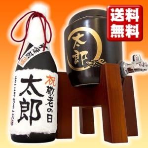 焼酎サーバーとメッセージ芋焼酎 720ml