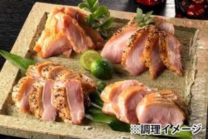 名古屋コーチン・香草美水鶏 薫り燻製ハム詰合せ