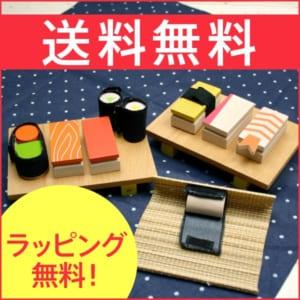 gg* sushi お寿司屋さんごっこ 木のおもちゃ