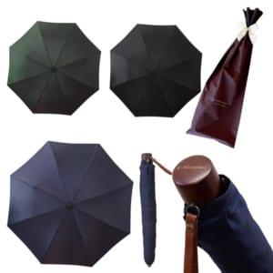 名入れ 折り畳み傘