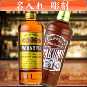 洗練された味わいのバーボン I.W.HARPER