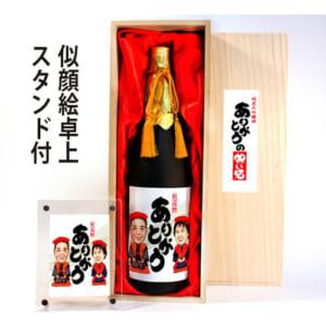 似顔絵祝い酒 純米大吟醸酒「千」1800ml【桐箱ラベル】