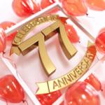 【喜寿は何歳?】感動される祝い方とおすすめプレゼント10選とは?2019年徹底解明版