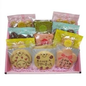 ハッピーベビーの御礼焼き菓子ギフト (12点入り)