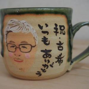 セミオーダー名入れ似顔絵plusマグカップ
