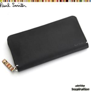 ポールスミス(Paul Smith) 長財布