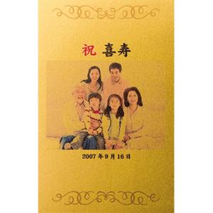 名入れ純金お祝いメッセージカード(純度99.99%)