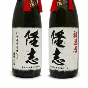 大吟醸・モンドセレクション5年連続金賞の老舗蔵 千代菊