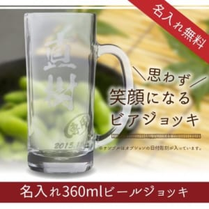 https://giftmall.co.jp/giftUgYbPs/?utm_source=giftpedia
