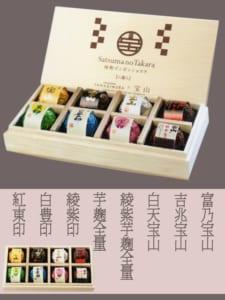 【お酒のスイーツ】芋焼酎「宝山シリーズ」ボンボンショコラ8個