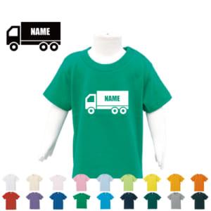 「トラック」名入れTシャツ