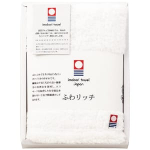 【今治タオル】ふわリッチ無撚糸 フェイスタオル