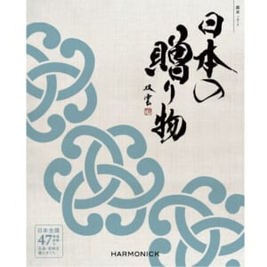 日本の贈り物 「露草(つゆくさ)」