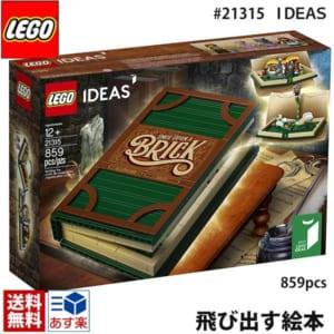 lego レゴ アイデア 飛び出すしかけ絵本