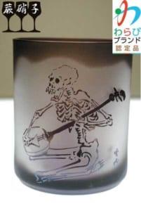 【河鍋暁斎シリーズ】三味線を弾く骸骨のなんともロックなロックグラス