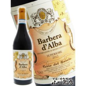 【イタリア・白ワイン】品質のいい葡萄を使用しコクのあるバランスのいい味わい