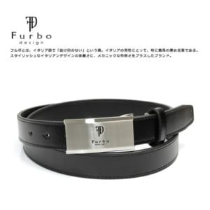 フルボ FURBO メンズ ベルト 牛革レザー FDB001 ブラック