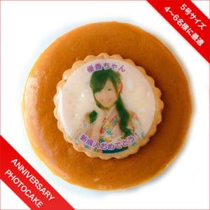 【ケーキエクスプレス】スフレチーズケーキ