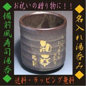 https://giftmall.co.jp/giftmDfNEn/?utm_source=giftpedia
