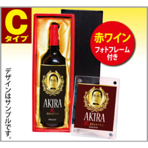 【金箔似顔絵】赤ワイン