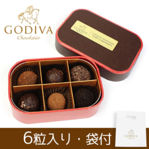GODIVA ゴディバ チョコレート レジェンデール トリュフ コレクション アニベルセル 6個入