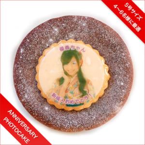 【ケーキエクスプレス】ガトーショコラ