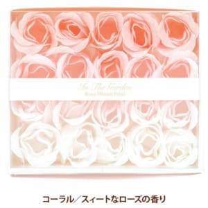 華やかロージーブルームペタル入浴剤 アロマ リラクゼーション ブライダル フラワーボックス バラ風呂