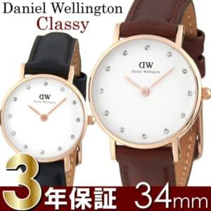 ダニエルウェリントン 腕時計 レディース 34mm 本革レザー ローズゴールド
