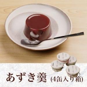 【あずき羹 4缶入り箱】 by 羽二重団子