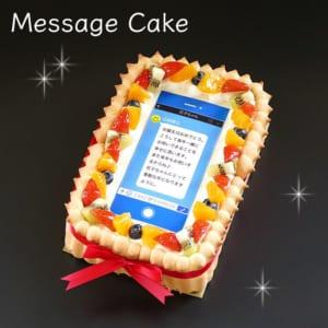 【プリントケーキ】SNS風メッセージケーキ
