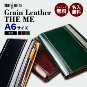 【名入れ】ブリットハウス グレインレザー 『THE ME』 A6 システム手帳