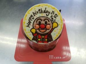 【1日2台限定】オーダーメイドキャラクターチョコレートケーキ